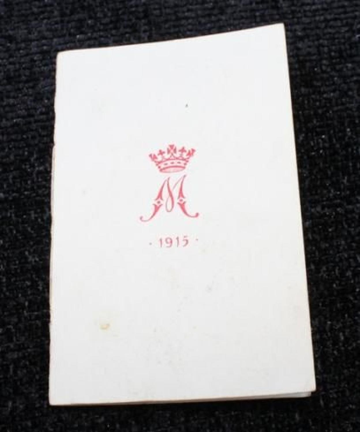 1915 Princess Mary Tin Christmas Card