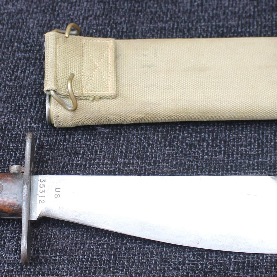 US Machine Gunner's Bolo Knife