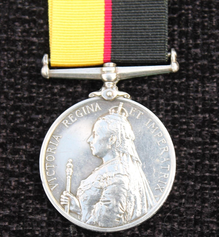 British Sudan Medal