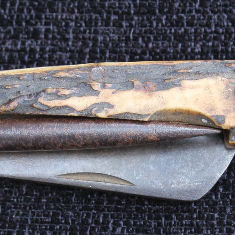 Admiralty Pattern Clasp Knife