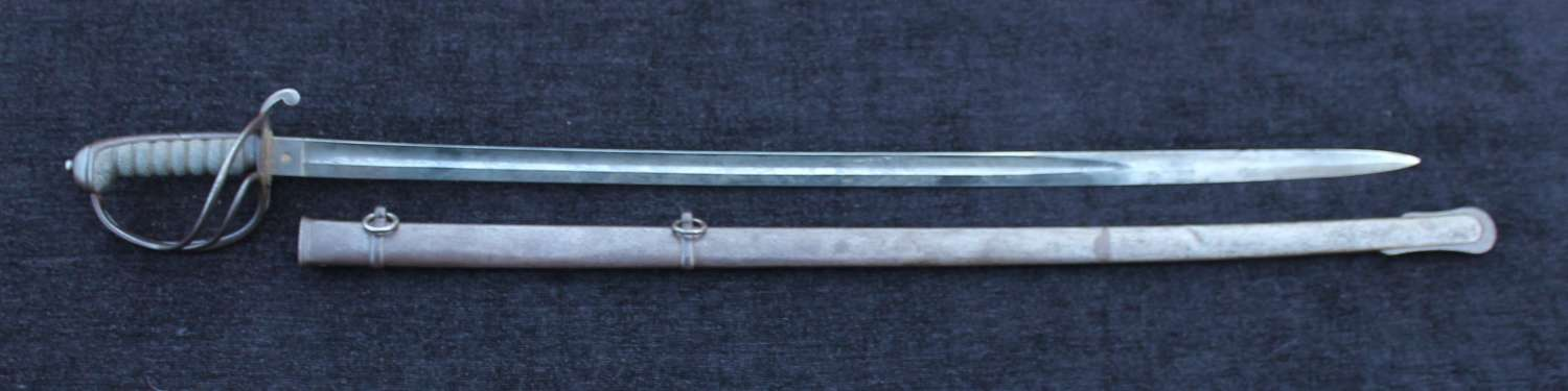 West York Yeomanry Cavalry Presentation Sword By Reeves